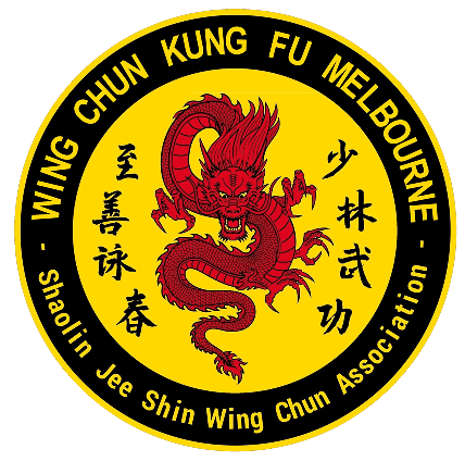 Martial Arts Sports Coaching in Melbourne Logo