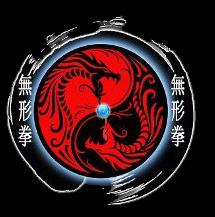 Wu Xing Dao Kung Fu Logo