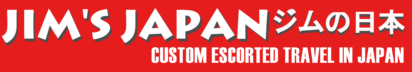 Jim's Japan Logo